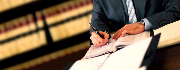 Взаимодействие с государственными, местными органами и организациями независимо от организационно-правовой формы